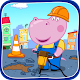 Professions for kids Download for PC Windows 10/8/7