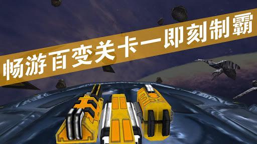 VR大炮台|玩角色扮演App免費|玩APPs