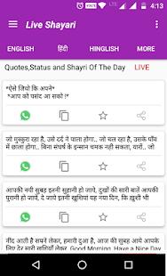 Live Shayari, Status & Quotes - náhled