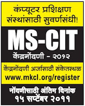 Photo: Process for the registration of new ALC for MS-CIT course of MKCL for the year 2012 is announced and available at www.mkcl.org/register