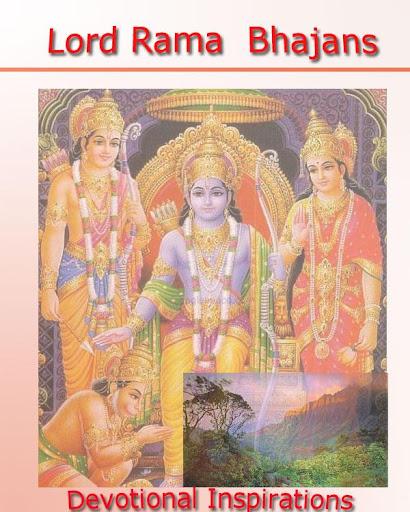 Sri Rama Bhajans