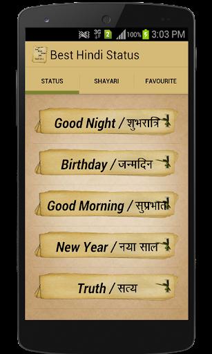 Best Hindi Status Shayari 2015