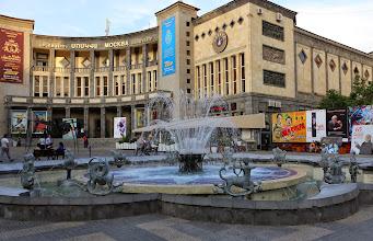 Photo: Kino Moskva - edelleen samaisella aukiolla