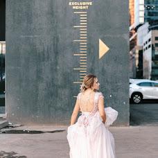 Hochzeitsfotograf Alina Danilova (Alina). Foto vom 21.10.2018