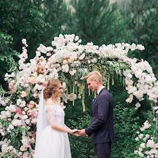 Wedding photographer Elizaveta Efimova (efimovaelizavet). Photo of 04.08.2016