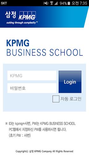 삼정KPMG L D Center 모바일