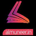 Al Muneer icon