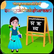 Sanskrit Compound Letters