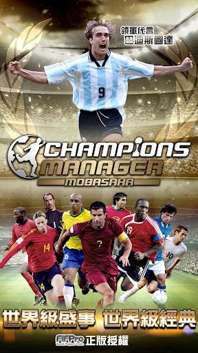 CMM Champions Manager Mobasaka 1.0 screenshots 7