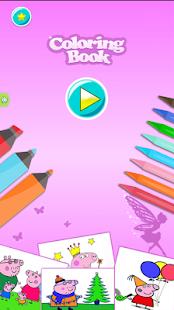 ... Desenhar e Colorir: Pepa Pig APK APK Captura de tela