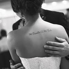 Wedding photographer Aleksey Kulychev (snowphoto). Photo of 10.04.2016