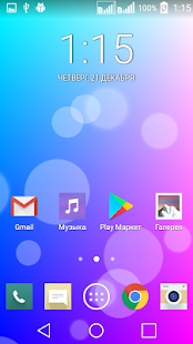 Bubbles HD Live Wallpaper Screenshot