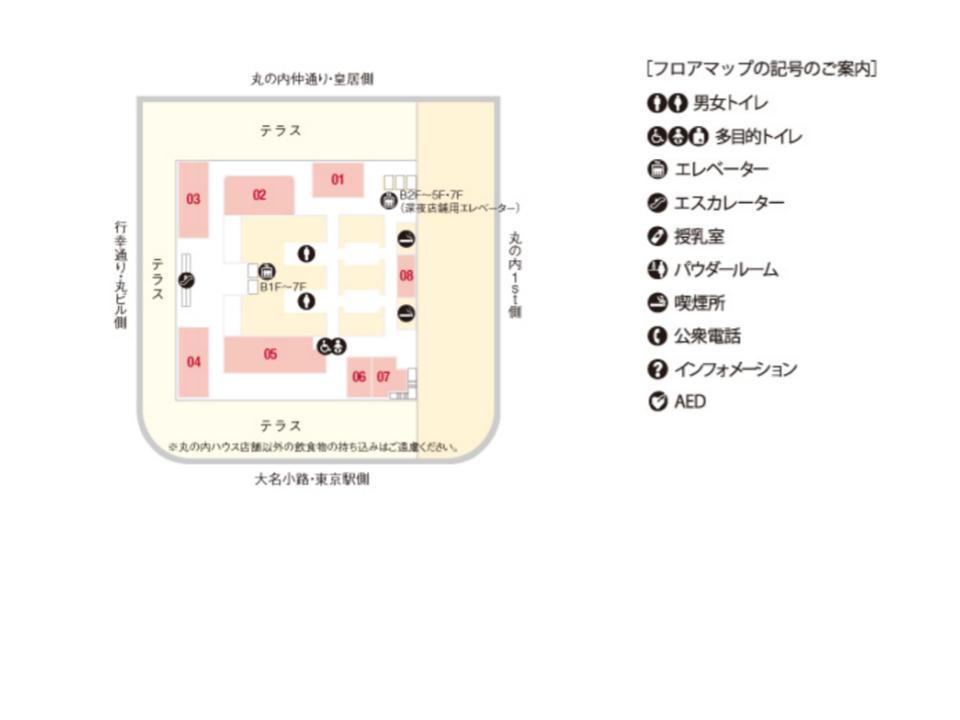 O032.【新丸ビル】7Fフロアガイド170425版.jpg