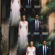 Fotógrafo de bodas Victor hugo Morales (vhmorales). Foto del 06.06.2017