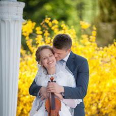 Wedding photographer Svetlana Minakova (minakova). Photo of 23.04.2018