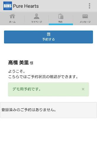 u30d4u30e5u30a2u30cfu30fcu30c4 1.0.1 Windows u7528 1