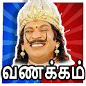 SUNAPANA : Funny Tamil Stickers For WAStickerApps icon
