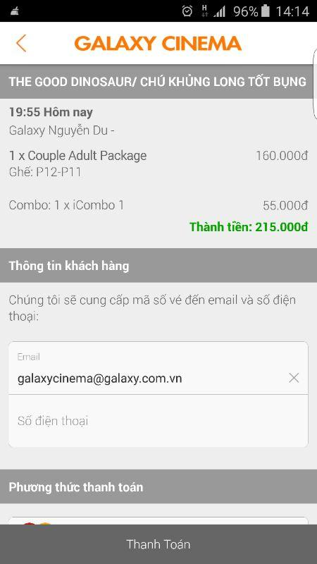Galaxy Cinema- screenshot