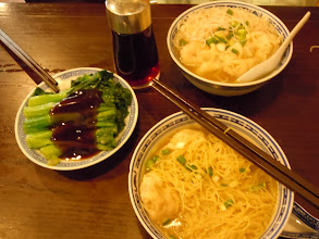 Photo: Shrimp wonton noodle soup with vegetable and oyster sauce