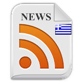 Greek Newspapers and News