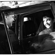 Wedding photographer Valentin Tarkhan (ValentinT). Photo of 07.04.2015