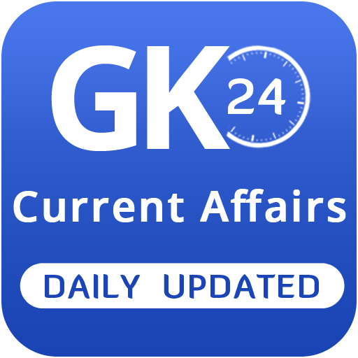 #1 GK App: Daily Current Affairs 2018, GK in Hindi 1.13 screenshots 17