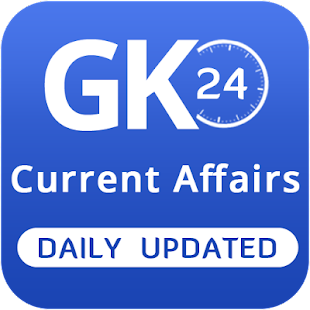 Daily GK Current Affairs 2017, GK Quiz, Video- screenshot thumbnail