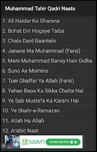 Hafiz Tahir Qadri Naatain screenshot 1