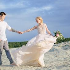 Wedding photographer Kseniya Shekk (KseniyaShekk). Photo of 17.04.2017