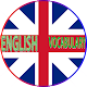 English vocabulary game Download on Windows