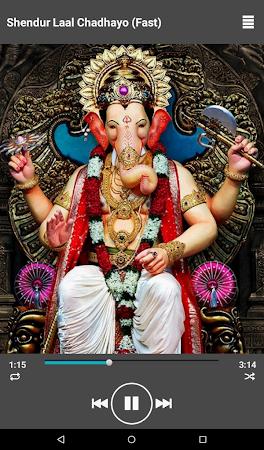 Ganesh Aarti - Bhaktigeet 3.0 screenshot 2092200
