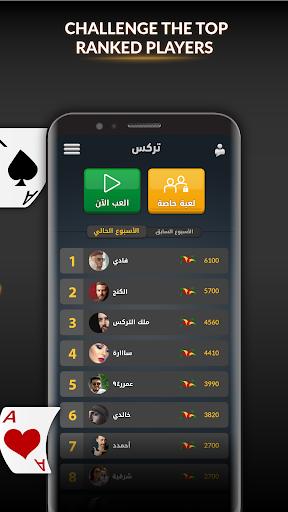 Jawaker Trix, Tarneeb, Baloot, Hand & More 17.5.2 screenshots 7