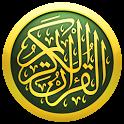 Quran Listen Online icon