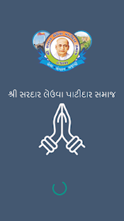 Sardar Patel Tankara - náhled