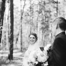 Wedding photographer Dmitriy Sockov (SotskovD). Photo of 27.06.2018