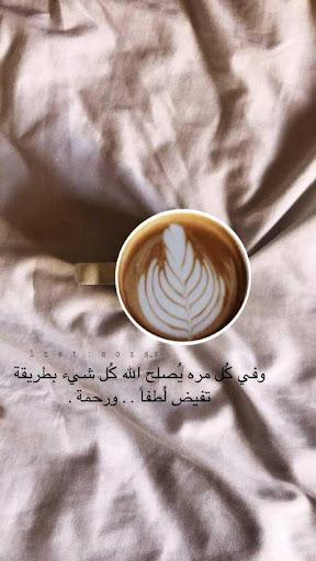 اقتباسات سناب شات ~ سنابات المشاهير screenshot 3