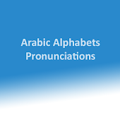 Arabic Alphabets Pronunciation