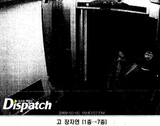 dispatch jang ja yeon 9