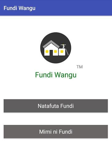 Fundi wangu screenshot 1