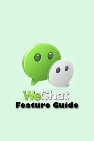 WeChat feature guide