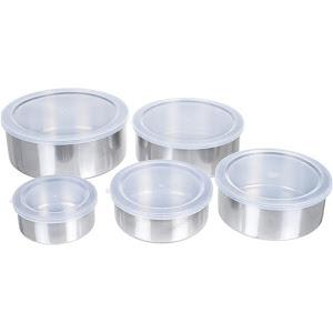 Set 5 caserole metalice cu capace din plastic