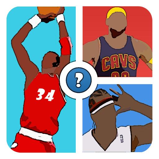 Basketball nickname quiz 益智 App LOGO-硬是要APP
