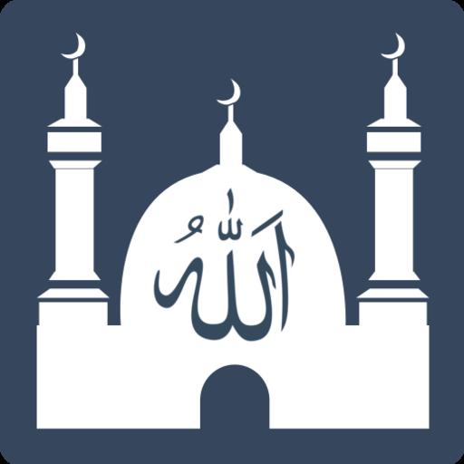 المسجد الذكي - eMosque