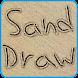砂のドロー: 描く & スケッチアートワークビーチを作成