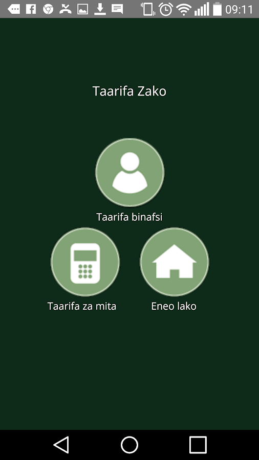 Tanesco Huduma- screenshot
