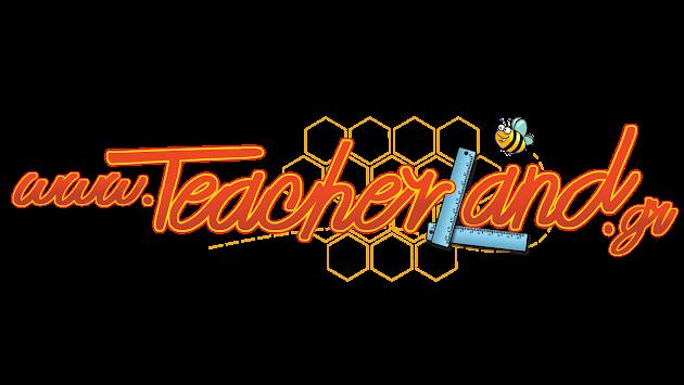 Αποτέλεσμα εικόνας για Teacherland Education