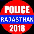 राजस्थान पुलिस 2018 apk