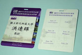Photo: 識別證背面可蓋印記註用餐地點及記錄