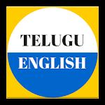 Telugu to English Speaking