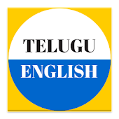 Telugu to English Speaking